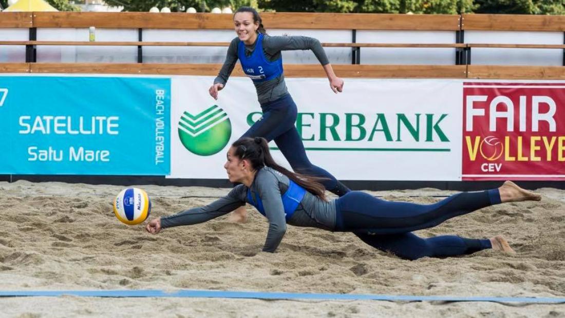 Döntő szettben maradt alul a Lakatos/Lutter páros Bakuban